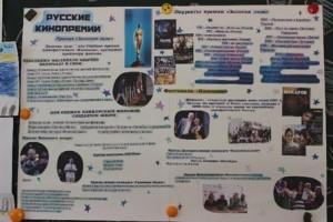 Год кино в Анапе_2