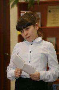 Гриценко Ксения