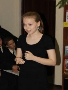 Данилова Елизавета