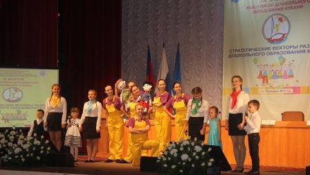 Открытие форума дошкольных работников