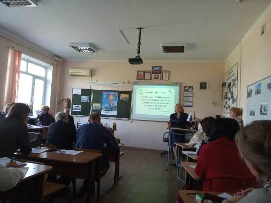 9 школа - семинар (2)