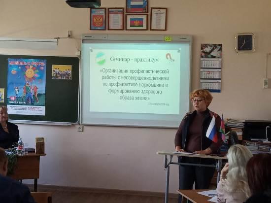 9 школа - семинар (3)