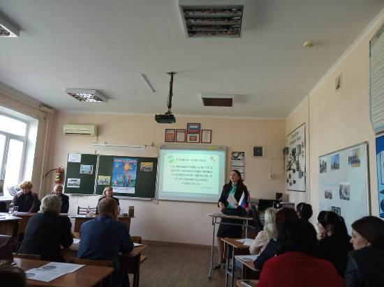 9 школа - семинар (4)