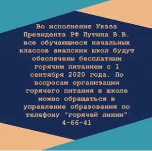 WhatsApp Image 2020-08-31 at 09.38.12
