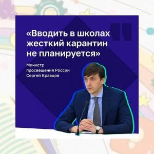 photo_2020-10-27 10.43.21